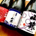 画像:永山酒造